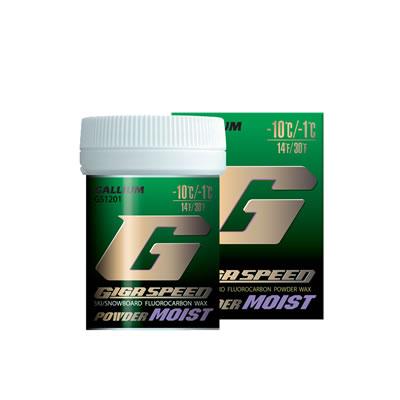 15%OFF 17/18 ガリウム GIGA SPEED POWDER MOIST(30g)[GS1201] 【店頭受取対応商品】