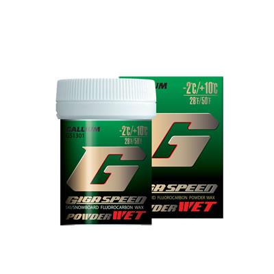 15%OFF 17/18 ガリウム GIGA SPEED POWDER WET(30g)[GS1301] 【店頭受取対応商品】