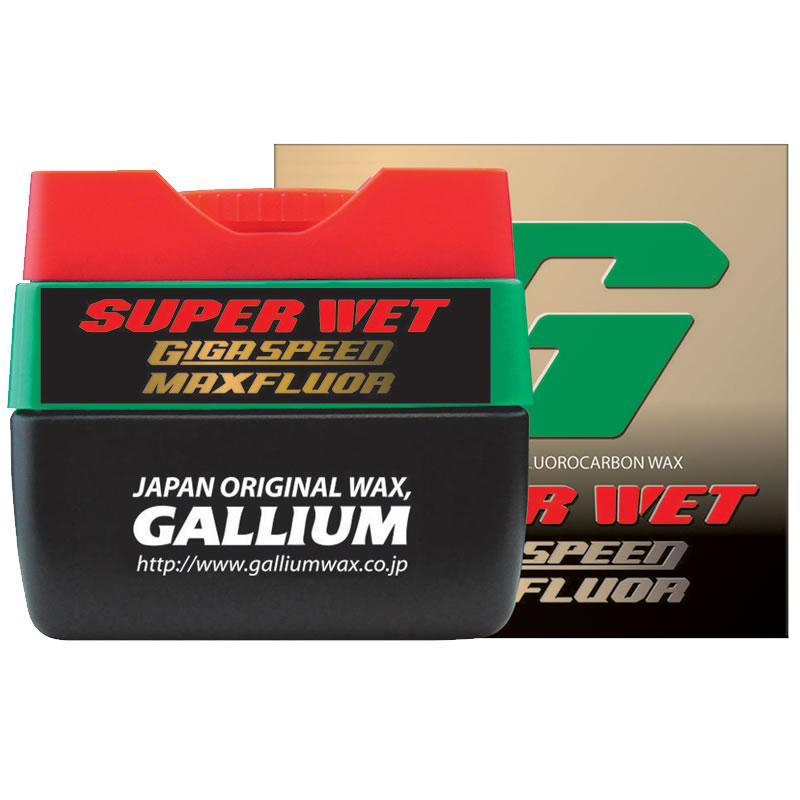 15%OFF 17/18 ガリウム GIGA SPEED Maxfluor SUPERWET(30ml) GS3303 【店頭受取対応商品】