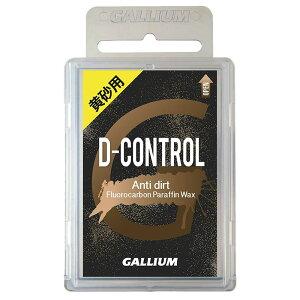 ガリウム GALLIUM 黄砂用 D-CONTROL(100g) SW2173 【店頭受取対応商品】