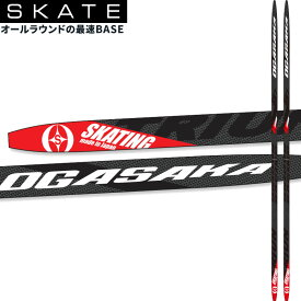 20%OFF 18/19 オガサカ OGASAKA SKI スケーティング スキー SK1-ST 10085 クロスカントリースキー 板 ビンディングなし 【店頭受取対応商品】[XCSKI18]【ラッキーシール対応】