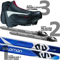 【サロモン】スノースケープセブン歩くスキー3点セット★SALOMONSNOWSCAPE7SKI-SET[L39175000SET]