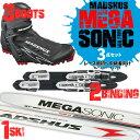 【予約】18/19 マズシャス メガソニック スケート クロスカントリースキー3点セット MADSHUS Megasonic Skate XC SKI-SET  N18373…