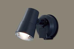 壁直付型 LED(電球色) スポットライト・勝手口灯 照射面中心60形電球1灯器具相当 防雨型・FreePa・フラッシュ・ON/OFF型(連続点灯可能)・明るさセンサ付 白熱電球50形1灯器具相当 LSEWC6001BK