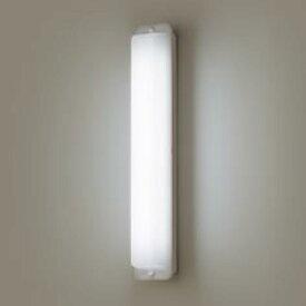 防雨型LEDブラケット*LGW80190LE1(電気工事必要)パナソニックPanasonic