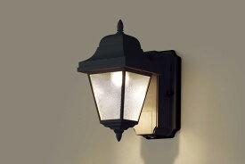 FreePa(段調光省エネ)LEDポーチライト(60形)(電球色)LSEWC4033LE1(防雨型)(電気工事必要)パナソニックPanasonic