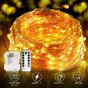 LEDイルミネーションライト ジュエリーライト 100球 10m 電池式 リモコン付 8パターン 点滅 点灯 タイマー機能 防水 …