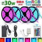 LEDテープRGB5m調光調色リモコン操作SMD505012VマルチカラーLED