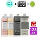 USB3.0メモリ 128GB USBメモリ iPhone/Android/PC対応 フラッシュドライブ iPhone iPad Lightning micro Android パソ…