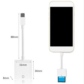 iPhone用カードリーダー SDカード /マイクロSD 両対応 iPhone / iPad SD / microSD Lightning カードリーダー SD変換アダプタ付き