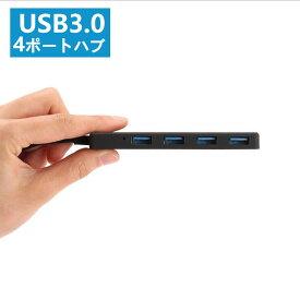USBハブ 4ポート 高速USB/typec 3.0充電 データ転送 薄型 軽量 コンパクト 最安値送料無料