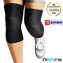 膝サポーター 2枚組 膝 痛み 保温 しっかり 着圧 伸縮性 スポーツ 膝用サポーター Nithra ニスラ ひざ サポーター 医…