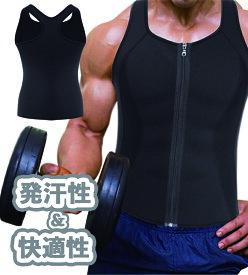 サウナベスト サウナスーツ ダイエットスーツ スポーツウェア 男性用 トレーニング 減量 発汗 シャツ お腹まわり 脂肪 燃焼 引き締め ブラック
