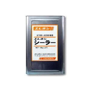 エレホン・シーラー 18kg/缶