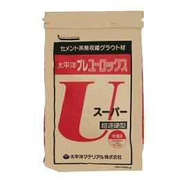 太平洋プレユーロックス スーパー 25kg/袋 太平洋マテリアル株式会社