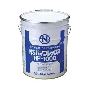 日本化成 NSハイフレックスHF−1000 18kg