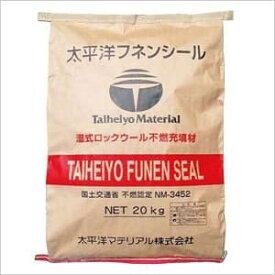 太平洋フネンシール 20kg/袋 太平洋マテリアル