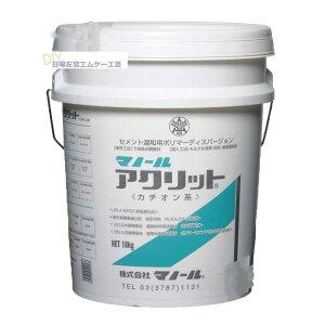 マノールアクリット 18kg/缶