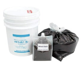 ナルファルトWP 20kgセット 成瀬化学株式会社