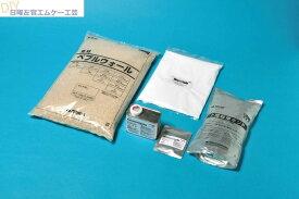 ぺブルウォール(樹脂セット ) 四国化成工業
