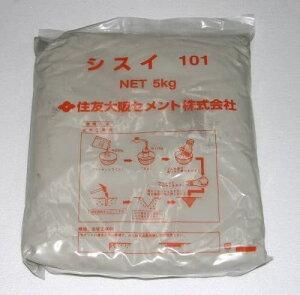 ライオンシスイ101/105/115 5kg 袋