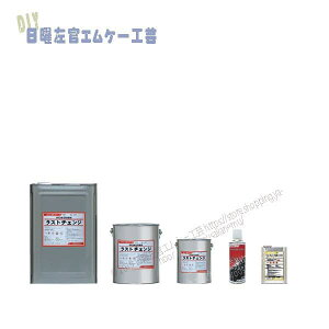 エレホン ラストチェンジ 専用シンナー 1kg/缶 エレホン化成工業