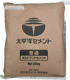 太平洋ポルトランドセメント 国産セメント 25kg/袋 太平洋セメント株式会社