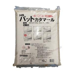 HSパットカタマール 10kg/袋 畑中産業