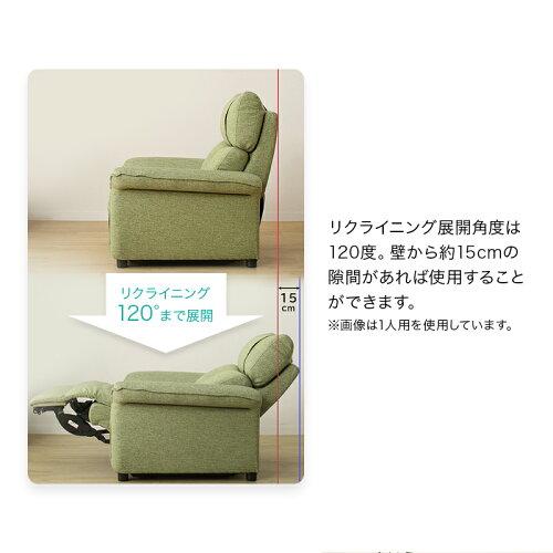 2人用布張り電動リクライニングソファ(ピュール)ニトリ【配送員設置】【5年保証】