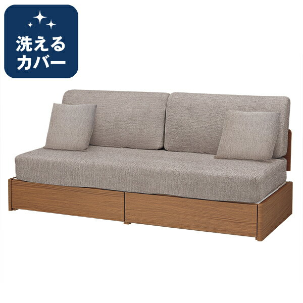 布張りベッドソファ(B3-H MO/MBR) ニトリ 【配送員設置】 【5年保証】