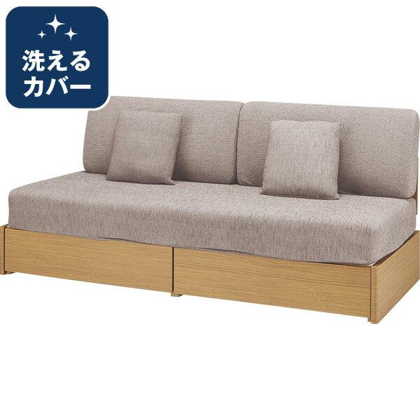 布張りベッドソファ(B3-H MO/LBR) ニトリ 【配送員設置】 【5年保証】