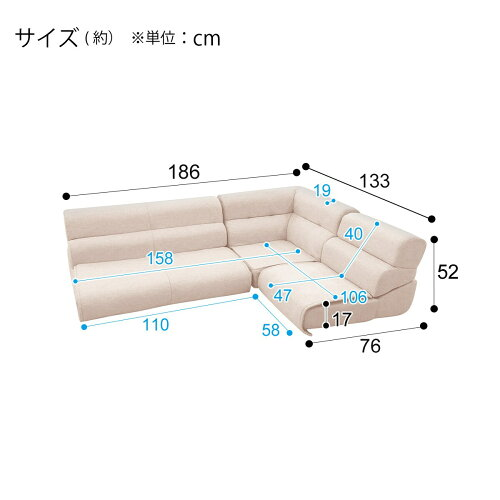 ローソファ3点セット(ノーザン3)ニトリ【玄関先迄納品】【1年保証】