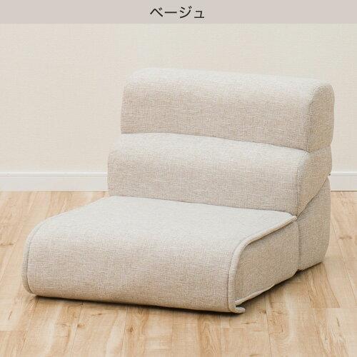 1人用ローソファ(ノーザン3)ニトリ【玄関先迄納品】【1年保証】