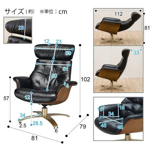 パーソナルチェア(マーシャルBK)ニトリ【配送員設置】【5年保証】