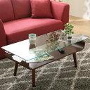 センターテーブル(ノルディック2 9645 DBR) ニトリ 【送料無料・玄関先迄納品】 【5年保証】