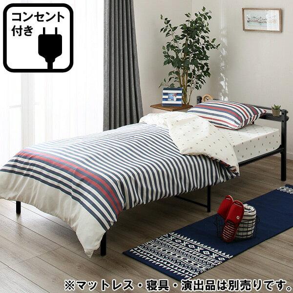 シングルパイプベッド(バジーナCV BK) ニトリ 【玄関先迄納品】 【1年保証】