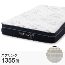 [厚さ30cm] シングルマットレス(DP-02 CR) シングル マットレス ポケットコイル 圧縮 ニトリ 【配送員設置】 【5年保証】