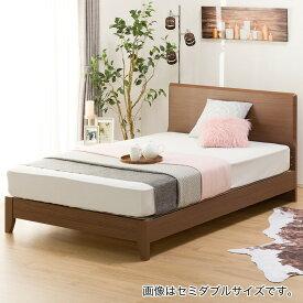 ニトリ サイズ シングル ベッド シングルサイズベッド