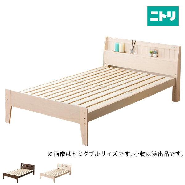 シングルベッドフレーム(スピース2 YL2) ニトリ 【配送員設置】 【5年保証】