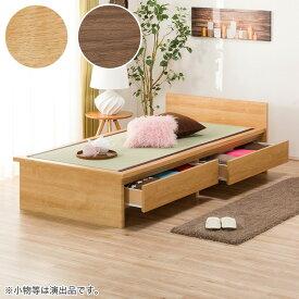 [幅102cm] シングル畳ベッド(シデン JP-F38 引出し付き) シングル ベッド ベッドフレーム タタミベッド たたみ 収納付 引出し 引き出し ニトリ 【配送員設置】 【5年保証】