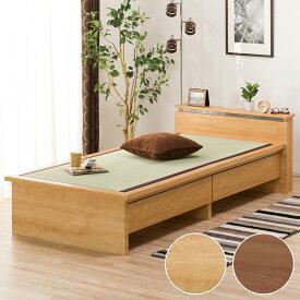 シングル畳ベッド(シデン C38引出し付き) ニトリ 【配送員設置】 【5年保証】