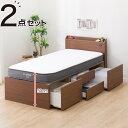 [幅98cm] シングルベッドフレーム+マットレスセット(ジオ MBRチェスト40J/ハード03 VB) シングル ベッド ベッドフレ…