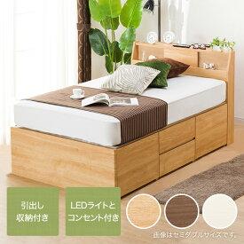 [幅98cm] シングルベッドフレーム(アザン3 チェスト40J) シングル ベッド ベッドフレーム 収納付きベッド ニトリ 【配送員設置】 【5年保証】