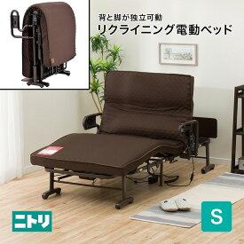背と脚が独立可動する電動ベッド(AX-BE635N) ニトリ 【配送員設置】 【5年保証】