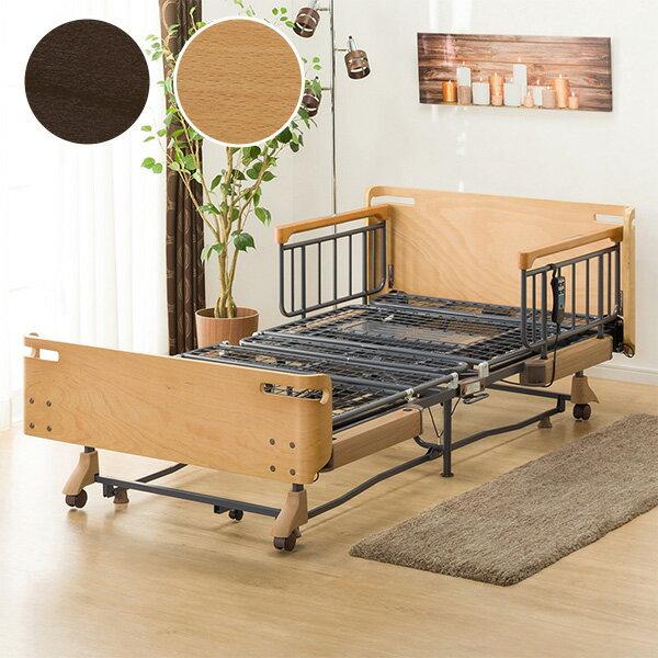 背と足元が別可動する電動ベッド(AX-BE938NTF) ニトリ 【配送員設置】 【5年保証】
