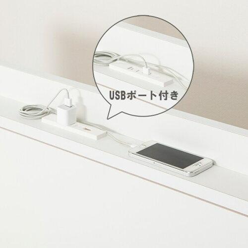 セミダブルベッドフレーム(ヴァインWHフカヒキ31)ニトリ【配送員設置】【5年保証】