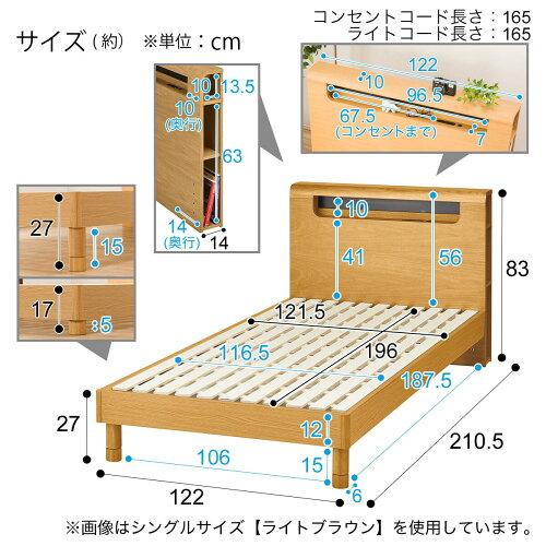 セミダブルフレーム(カルバ-S)ニトリ【配送員設置】【5年保証】