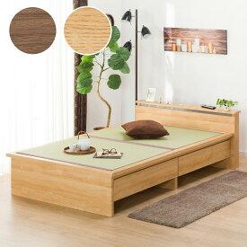 セミダブル畳ベッド(シデン JP-C38 引出し付き) ニトリ 【配送員設置】 【5年保証】