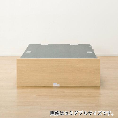 セミダブルベッドフレーム(OPグランHL330ヨコ)ニトリ【配送員設置】【5年保証】
