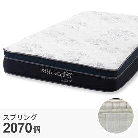 [厚さ30cm] ダブルマットレス(DP-02 CR) ダブル マットレス ポケットコイル 圧縮 ニトリ 【配送員設置】 【5年保証】